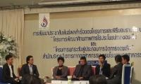 Waste-Management-Siam-News-Activity-7-01.jpg